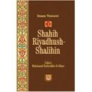 BUKU SHAHIH RIYADHUS-SHALIHIN LENGKAP 2  JILID | KUMPULAN HADITS IMAM IN-NAWAWI