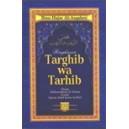 BUKU RINGKASAN TARGHIB WA TARHIB | KUMPULAH HADITS SHAHIH IBNU HAJAR ASQALANI