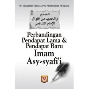 BUKU AL QADIM WAL JADID (PERBANDINGAN PENDAPAT LAMA DAN PENDAPAT BARU IMAM ASY-SYAFI'I)