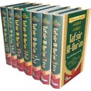 BUKU TAFSIR AL-QUR'AN AS-SA'DI JILID 1-7 (MEMUDAHKAN MEMAHAMI AL-QUR'AN)