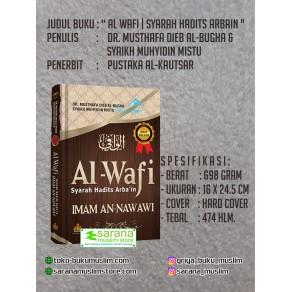 BUKU AL WAFI   SYARAH HADITS ARBAIN