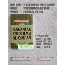 BUKU PENGANTAR STUDI ILMU AL-QUR'AN (SOFT COVER)