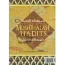 BUKU MUSTHALAH HADITS