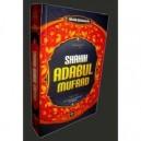 BUKU SHAHIH ADABUL MUFRAD