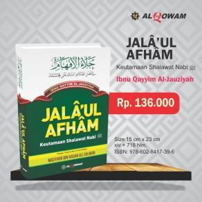 BUKU JALA'UL AFHAM (Keutamaan Shalawat Nabi)