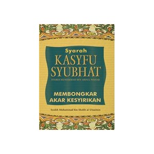 BUKU SYARAH KASYFU SYUBHAT