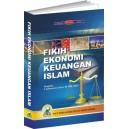 BUKU FIKIH EKONOMI KEUANGAN ISLAM (PANDUAN BISNIS ZAMAN SEKARANG)