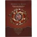 AL-QUR'AN AL-KAMIL BESAR (HARD COVER)