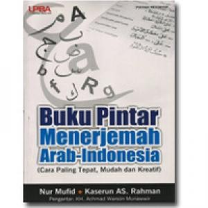 BUKU PINTAR MENERJEMAHKAN ARAB - INDONESIA
