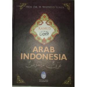 KAMUS ARAB - INDONESIA MAHMUD YUNUS