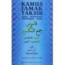 BUKU KAMUS JAMAK TAKSIR (ARAB INDONESIA - INDONESIA ARAB)