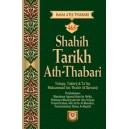 BUKU SHAHIH TARIKH ATH-THABARI 1 SET (4 JILID) LENGKAP