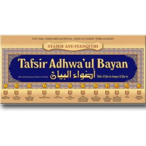BUKU TAFSIR ADHWA'UL BAYAN (12 JILID LENGKAP)