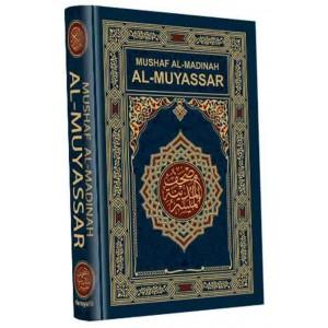 MUSHAF AL QUR'AN MADINAH AL MUYASSAR BESAR UKURAN A3 (30 X 42 CM)