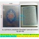 MUSHAF AL QUR'AN MADINAH BESAR UKURAN A3 (30 X 42 CM)