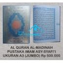 AL QURAN MUSHAF AL MADINAH UKURAN JUMBO A3 (30 X 42 CM)