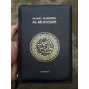 MUSHAF AL QUR'AN MADINAH AL MUYASSAR KECIL RESLETING UKURAN 11 X 14 CM