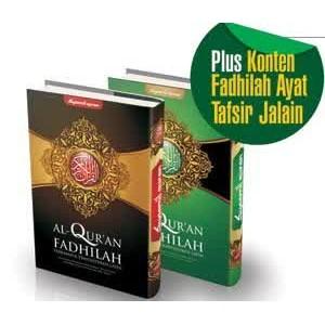 AL QUR'AN FADHILAH UKURAN BESAR A4 HARD COVER (Al Qur'an Plus Terjemah dan Transliterasi)
