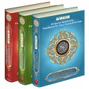 AL-QUR'AN AL WASIM  UKURAN A5 (TAJWID KODE,TRANSLITERASI/LATIN, TERJAMAH PERKATA)