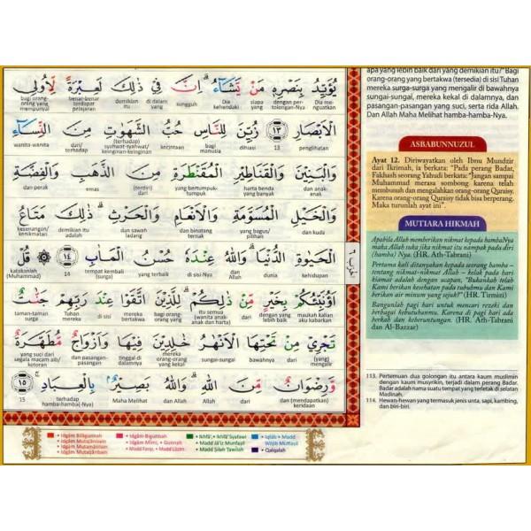 Ebook Al-Qur an dan Terjemahnya Format CHM