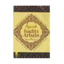 BUKU SYARAH HADITS ARBAIN IMAM NAWAWI (Pensyarah Imam Nawawi)
