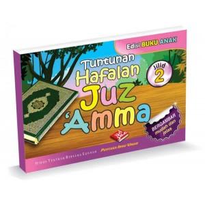 BUKU EDISI ANAK | TUNTUNAN HAFALAN JUZ 'AMMA JILID 2