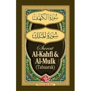 BUKU SURAT AL-KAHFI & AL-MULK (TABAARAK) | 2 WARNA