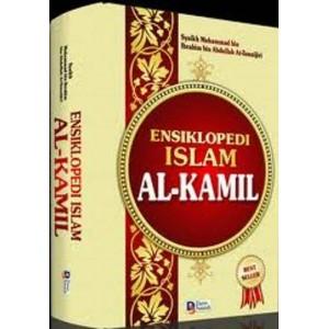 BUKU ENSIKLOPEDI ISLAM AL KAMIL