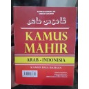 KAMUS MAHIR ARAB - INDONESIA
