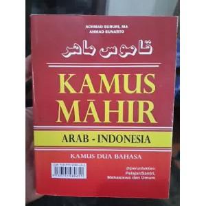 KAMUS MAHIR ARAB - INDONESIA