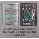AL QUR'AN BEIRUT IMPORT HARD COVER UKURAN 12.2 CM X 17.6 CM
