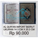 AL QUR'AN BEIRUT IMPORT HARD COVER UKURAN A5 (14.3 CM X 20.3 CM)