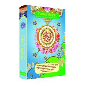 MUSHAF AISYAH Al Qur'an dan Terjemah Untuk Wanita UKURAN A5 (14 X 20 CM)