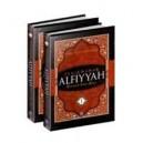 BUKU TERJEMAH ALFIYYAH SYARAH IBNU AQIL 2 JILID LENGKAP