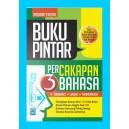 BUKU PINTAR PERCAKAPAN 3 BAHASA, INGGRIS, ARAB, INDONESIA
