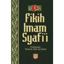 BUKU FIKIH IMAM SYAFI'I 1 SET (4 JILID) LENGKAP