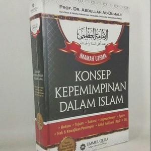 BUKU KONSEP KEPEMIMPINAN DALAM ISLAM