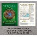 AL QURAN ASH-SHAFA TERJEMAH TAJWID WARNA UKURAN A5