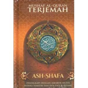 AL QUR'AN ASH SHAFA UKURAN A4 (Mushaf Terjemah Tajwid Warna)