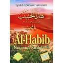 BUKU AL HABIB MUHAMMAD RASULULLAH SHALLALLAHU 'ALAHI  WASALLAM