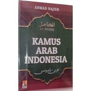 BUKU KAMUS ARAB-INDONESIA