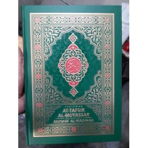 AL QUR'AN TERTJEMAH TAFSIR AL MUYASSAR MUSHAF MADINAH UKURAN 21 CM X 29 CM