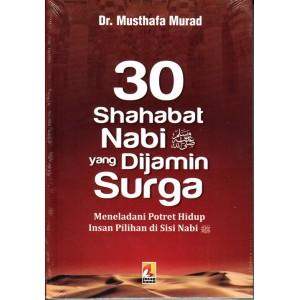BUKU 30 SHAHABAT YANG DIJAMIN MASUK SHURGA