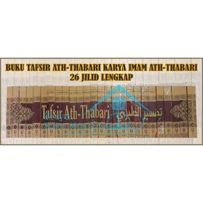 BUKU TAFSIR ATH THABARI (26 JILID LENGKAP)