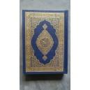 AL QUR'AN MUSHAF MADINAH UKURAN A6 (10,5X15CM)