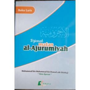 BUKU MATAN AL-JURUMIYAH