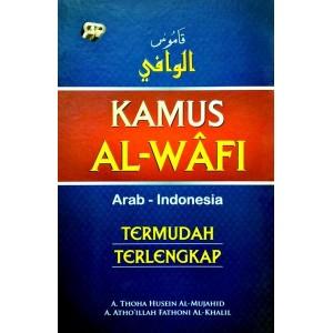BUKU KAMUS ARAB-INDONESIA AL WAFI