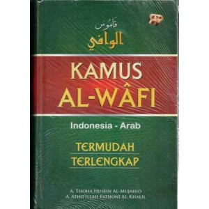 BUKU KAMUS INDONESIA-ARAB AL WAFI