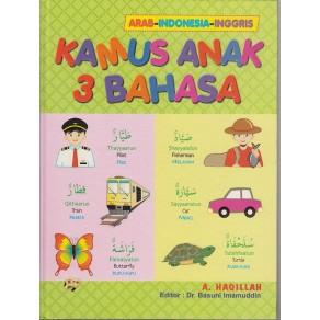 BUKU ANAK KAMUS ANAK 3 BAHASA ARAB INDONESIA INGGRIS