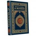 MUSHAF AL QUR'AN AL MADINAH AL MUYASSAR UKURAN A4 (21 x 29 cm )